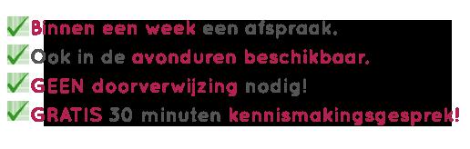 Psycholoog Arnhem Zuid Jamila Ekkel avond beschikbaar geen wachtlijst snel meteen terecht gratis kennismaking geen verwijzing huisarts